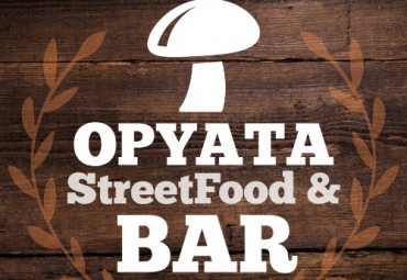 Бар Опята | Opyata StreetFood & BAR